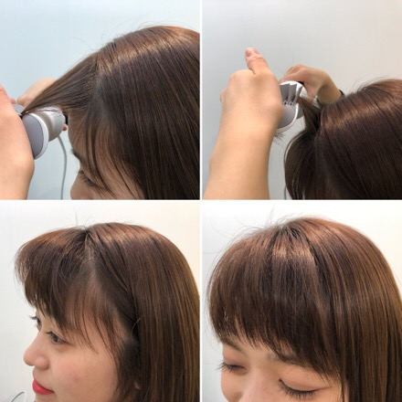 キュレイナ3D plus前髪