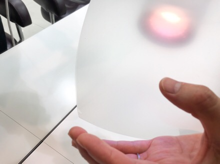 光ドライヤーレクサムの赤外線実験