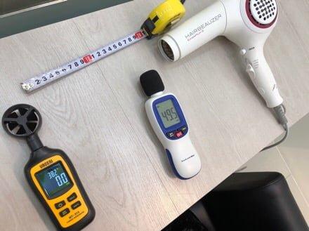 レプロナイザーの風速測定機械の説明
