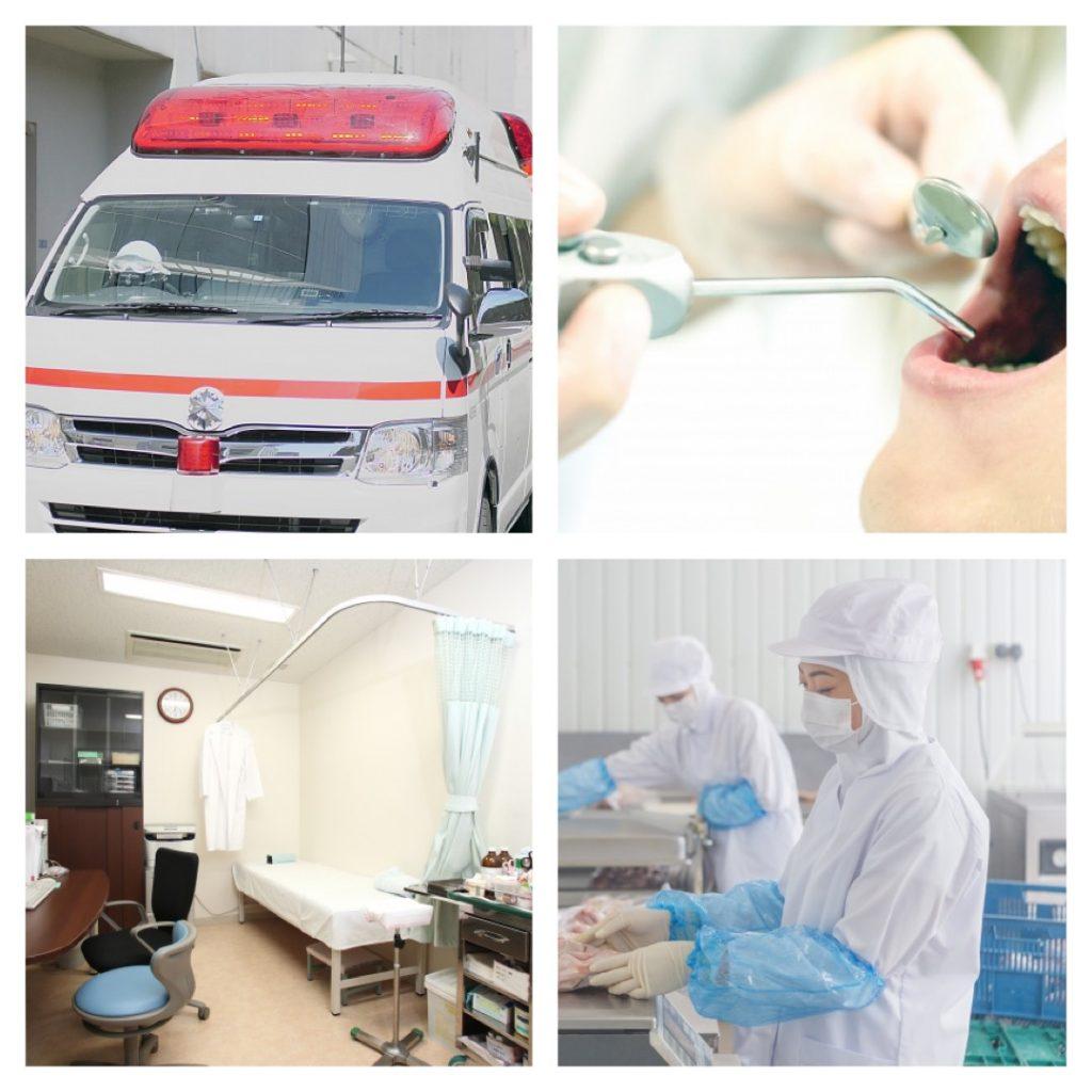 オゾンによる除菌死滅のエビデンスと厚生労働省認定